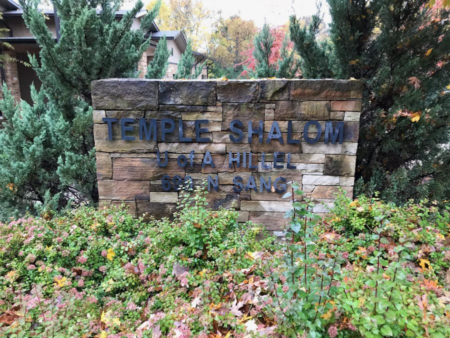 Temple Shalom of Northwest Arkansas held a memorial for those that died or were hurt in the Pittsburgh Synagogue attack. All community members were welcome.